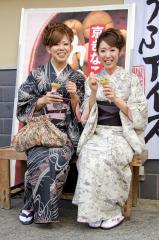 08-Kyoto_20131123_0054